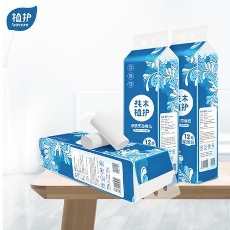 植护无芯卷纸36卷整箱卫生纸家用厕纸卷筒纸四层卷纸·默认