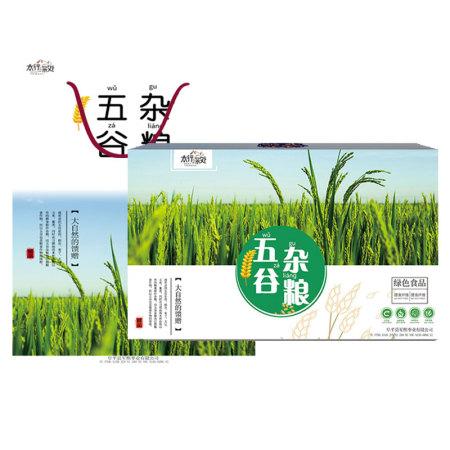 【2400g/盒】太行深处7号礼盒/六谷轻养杂粮礼盒(保质期12个月)