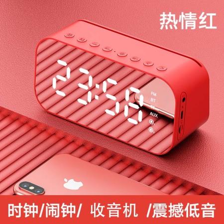 havit海威特 新款无线蓝牙音箱-超重低音炮 广场舞首选·红色  红色