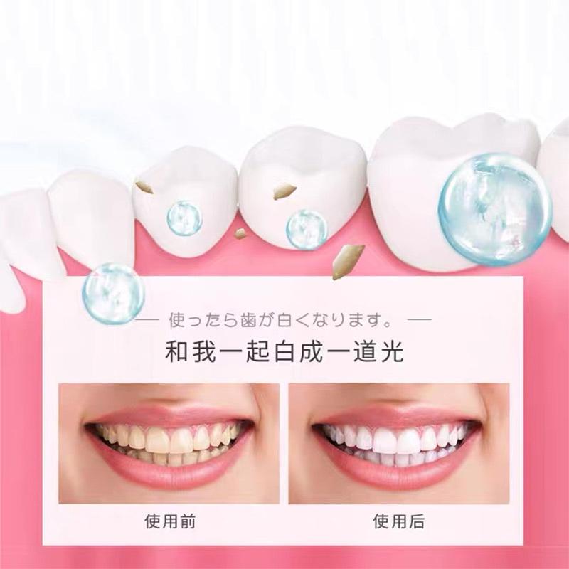 日本花王 大白牙膏165g*5支