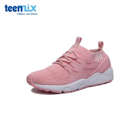 天美意童鞋舒适运动休闲鞋 DX0343·粉色(女童)