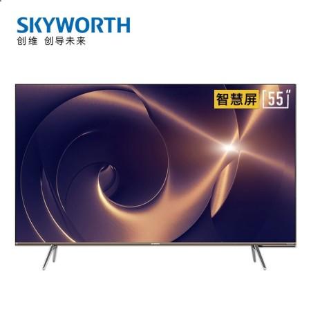 创维 55英寸智能声控电视4K超高清HDR智慧屏液晶电视 55Q30·黑色
