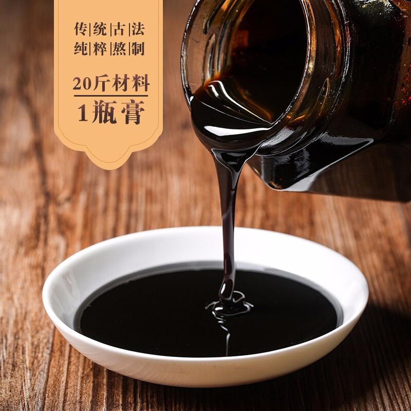 养生堂御品膏方茯苓薏仁草本膏200g*2瓶超值装