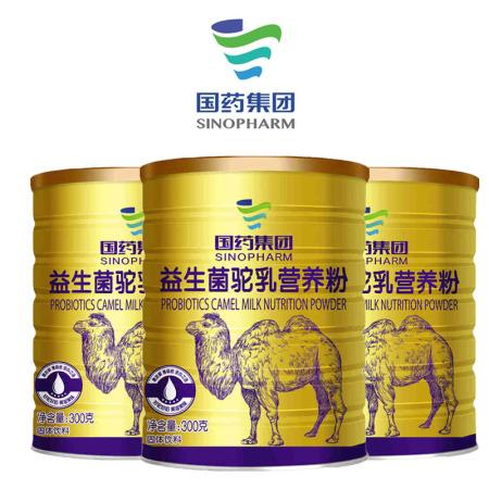 【药房同款】国药 益生菌骆驼奶粉营养粉300g*3罐