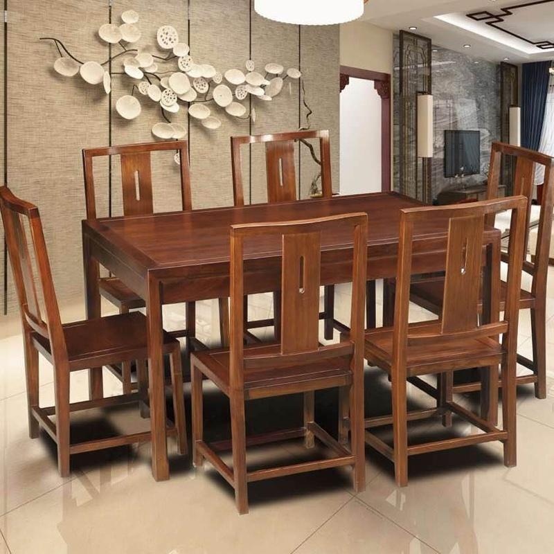 佑堂明式家具餐厅7件套
