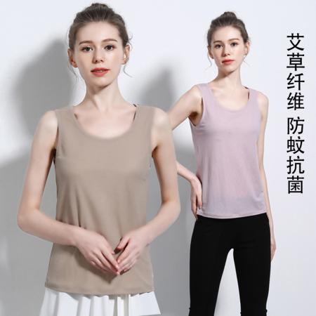 2件装 艾草纤维防蚊背心·驼色+粉色