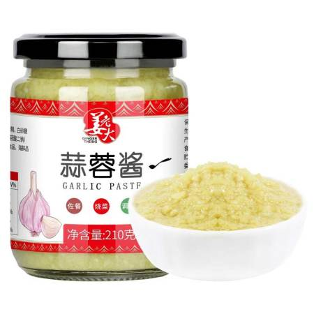 姜老大 蒜蓉酱 蒜泥烤生蚝粉丝扇贝 蒸海鲜210G*3瓶