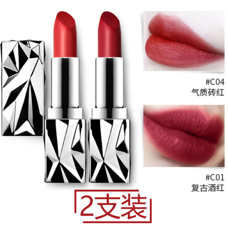 【2支装】菲奥娜巴黎之吻钻石口红·C01酒红+C04砖红