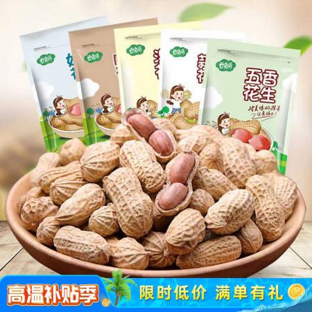 云食间_龙岩花生 蒜香湿烤五香咸酥奶香500g*5袋