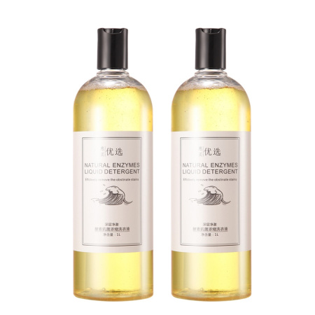 【惠买优选】酵素抗菌浓缩洗衣液1L/瓶*2瓶(新人专享)
