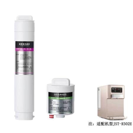 莱克碧云泉302E 前置复合滤芯+活性炭滤芯套组1号+3号滤芯