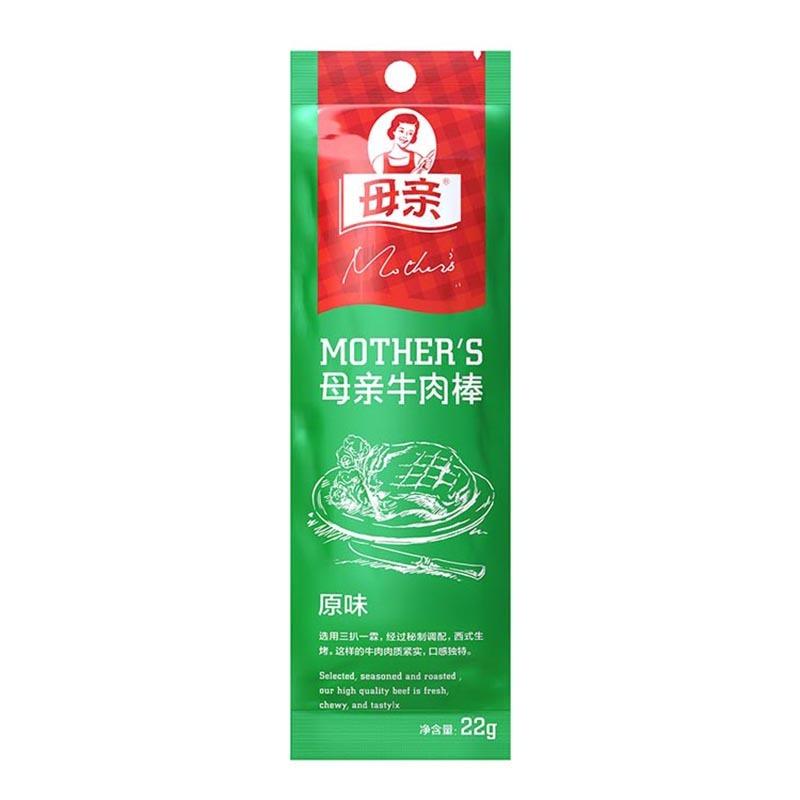 母亲牛肉棒22g标准5只装(原味+黑胡椒口味备注 无备注 随机发货)