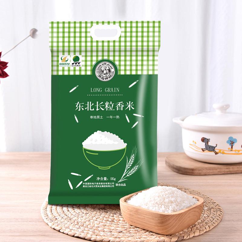 [中国农垦]东北长粒香大米5kg*2袋 (新米)