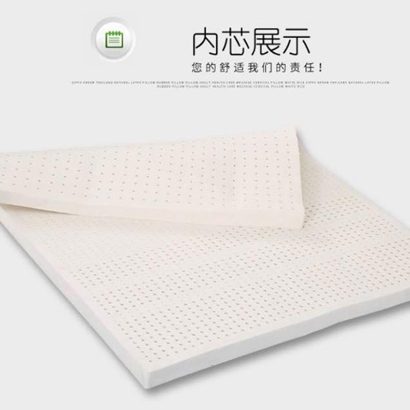 泰国Singgora进口10cm乳胶床垫1.8米【赠乳胶枕*2个】