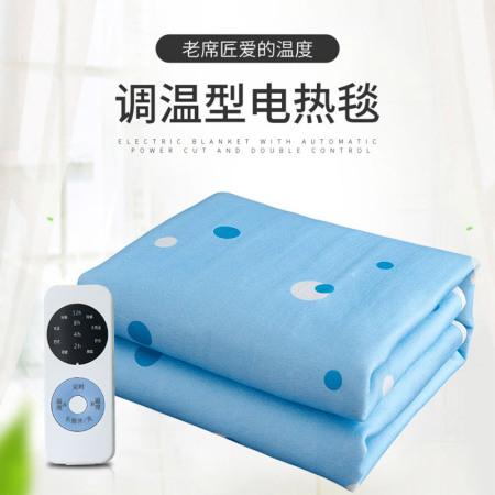 老席匠电热毯单人双人电褥子调温自动断电学生宿舍电毯子·蓝色圆点
