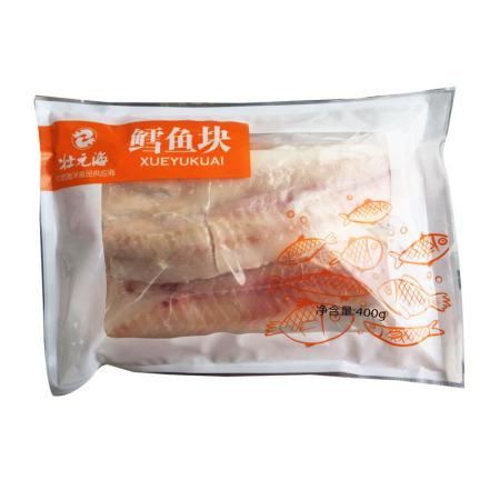 壮元海精选鳕鱼块