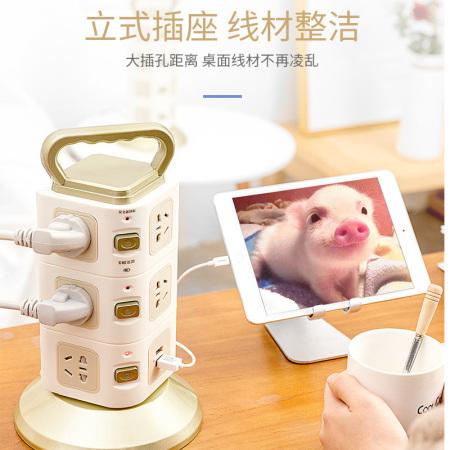双贝插座立式塔型多功能立体排插(三层带USB接口+3米线)