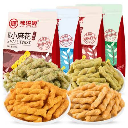 味滋源酥脆小麻花130g/袋*3袋