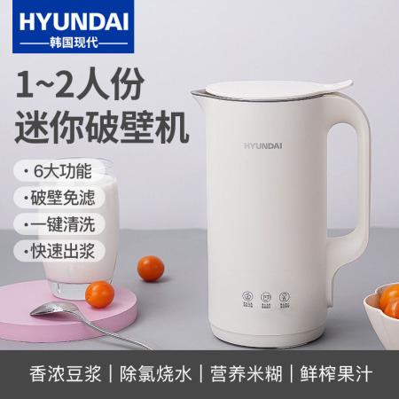 韩国现代 豆浆机TJ-502·白色