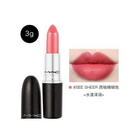 【香港直邮】MAC魅可子弹头口红唇膏3g/支·#520西柚珊瑚色