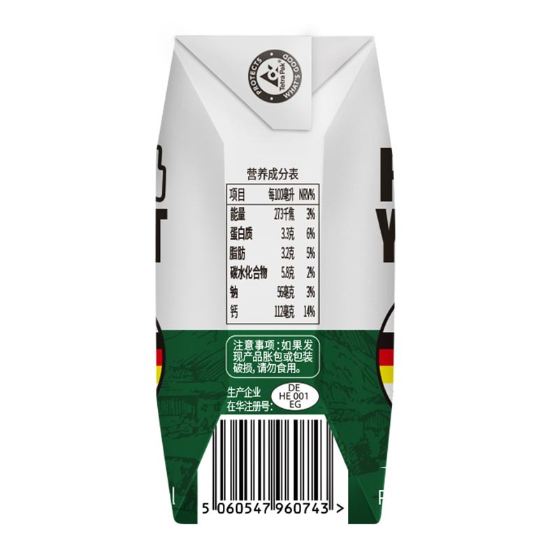 德国原装进口芙德玛娜无糖酸奶