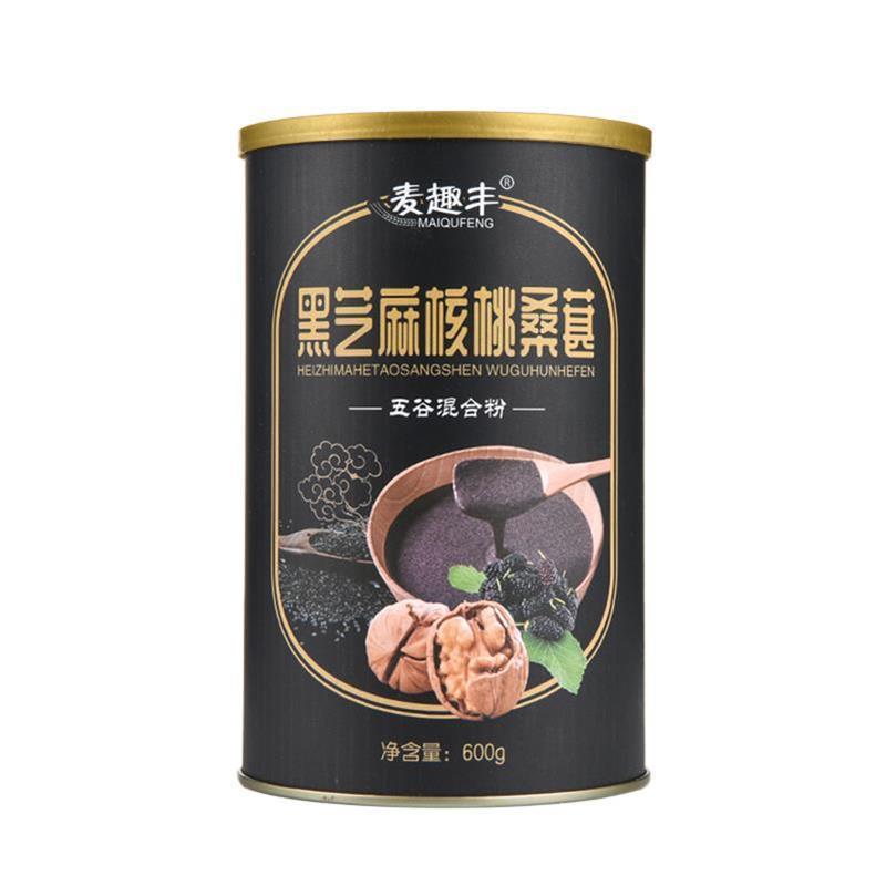 黑芝麻桑葚粉核桃黑豆粉600g*3罐