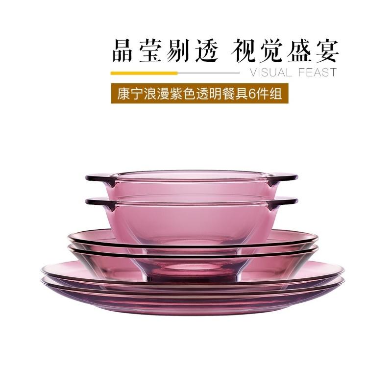 美国 康宁餐具Corningware紫色耐热玻璃碗碟盘套装 6件套·紫色