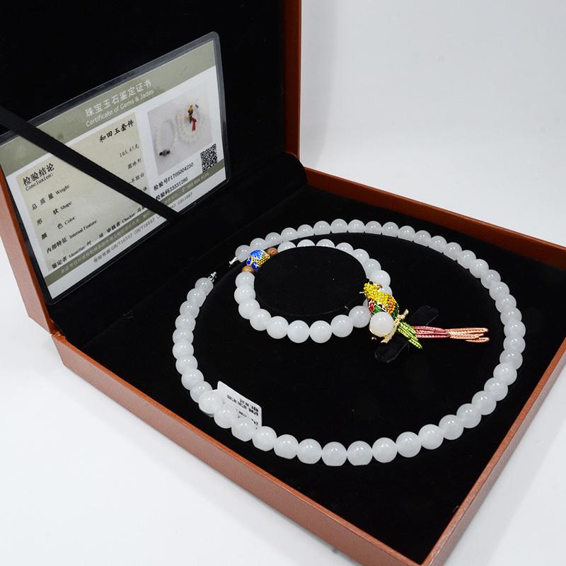 龙凤棠 和田玉串珠3件套(项链+手串+胸针)