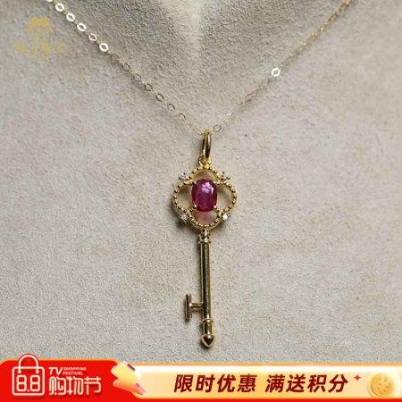 慕古设计款18K宝石吊坠·红宝石