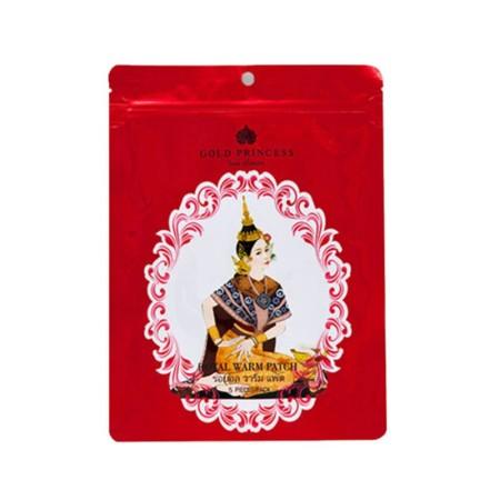 泰国Royal皇家暖宫贴·5片*3