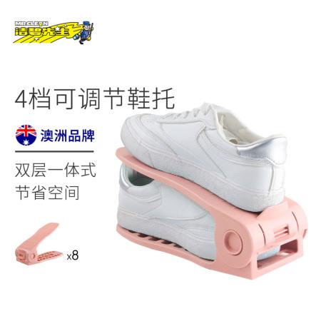 洁碧先生(Mr clean)4档可调节双层鞋托8个装/12个装·粉色