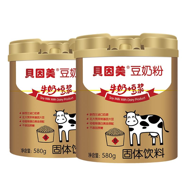 贝因美豆奶粉580g*2罐 营养早餐豆奶粉·580g*2罐