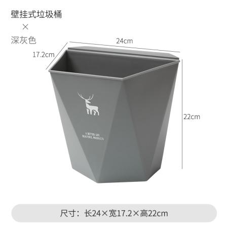 多派北欧风ins厨房壁挂垃圾桶·深灰色