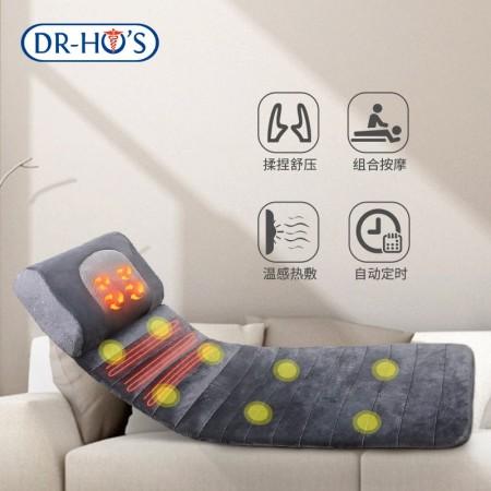 何浩明揉捏按摩床垫(灰色)(标准版)DH035AG