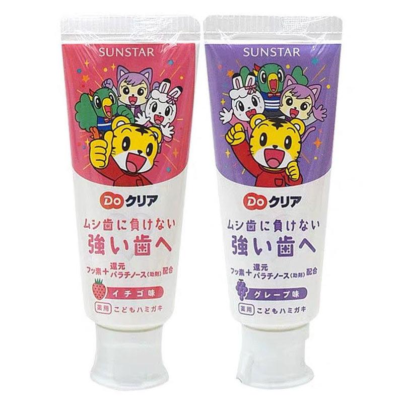 日本巧虎 儿童牙膏宝宝婴儿可吞咽牙膏70g*3支