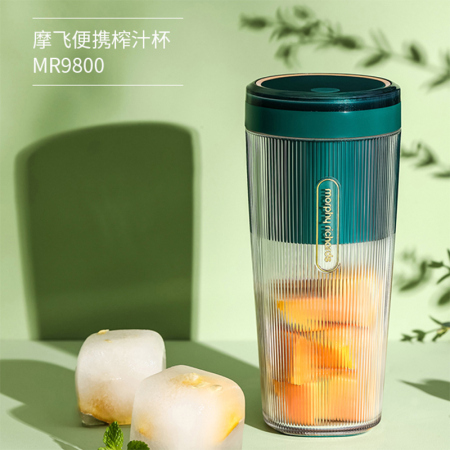 摩飞(Morphyrichards)无线便携炫彩榨汁杯MR9800·翡冷翠