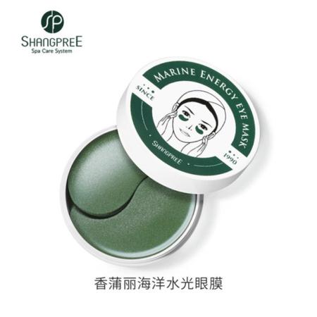 澳洲 香蒲丽 绿公主海洋水光眼膜60片/盒