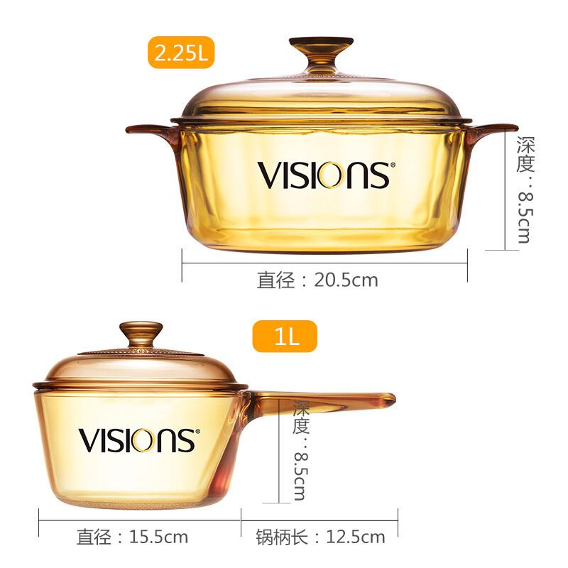 康宁 居家套锅 双耳2.25L+单柄1L-VS-22VSP1R/18TM·琥珀色