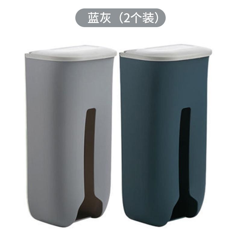 垃圾袋收纳神器抽取塑料袋壁挂式收纳盒2个·蓝灰