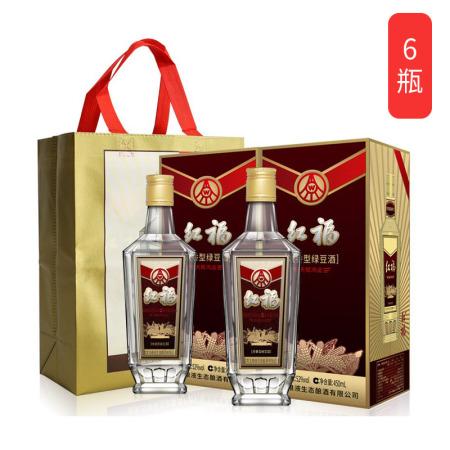 [ 450ml*6瓶]五粮液 天赋鸿运红福 52度浓香型白酒