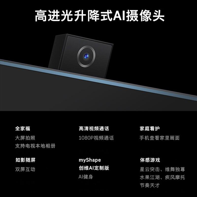 创维55英寸4K超高清ADS硬屏全时AI杜比音效极光蓝超薄智能网络电视55Q51·黑色
