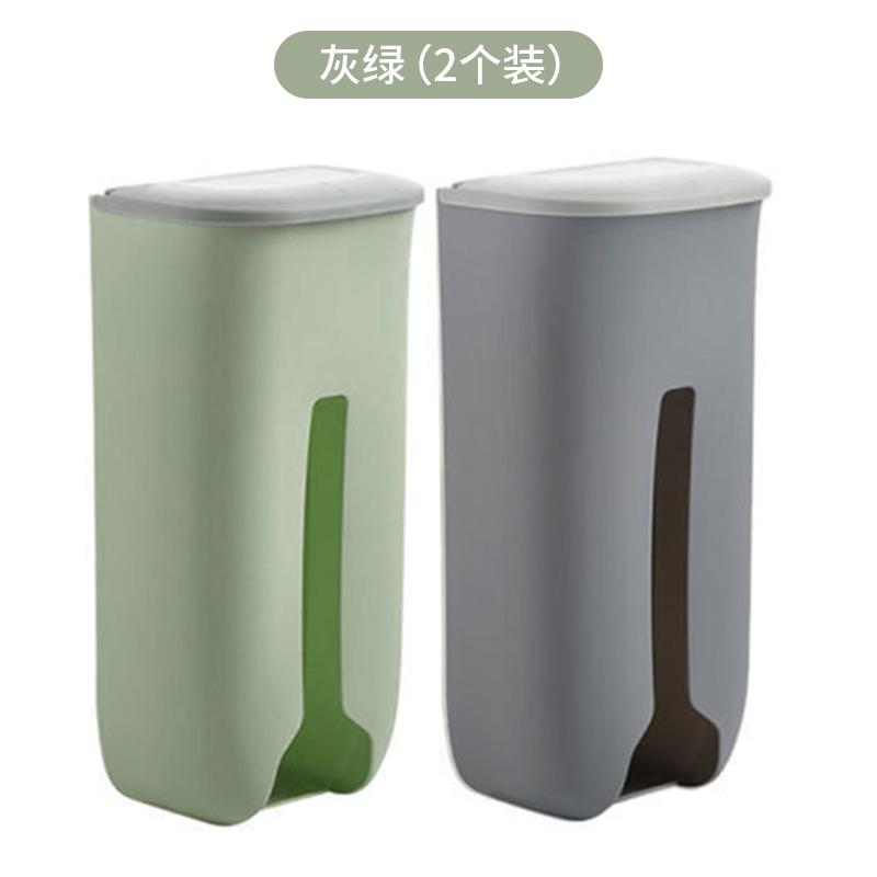 垃圾袋收纳神器抽取塑料袋壁挂式收纳盒2个·灰绿