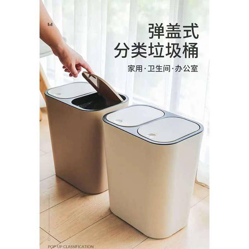 双弹盖密封分类垃圾桶15L米白色