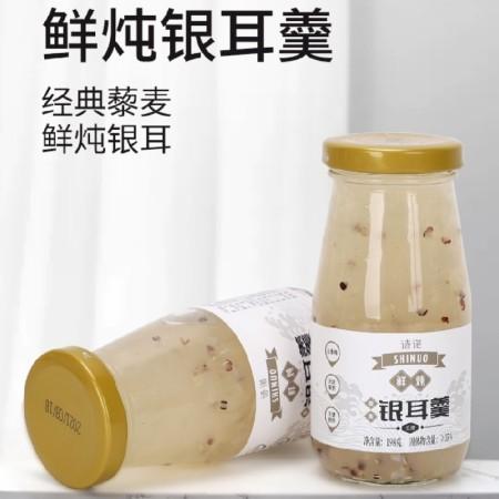 【198g*6瓶】诗诺低糖鲜炖银耳羹(红枣味)