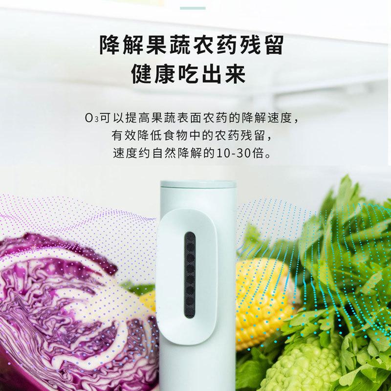 创维小O冰箱除味神器臭氧杀菌除异味保鲜家用冰箱空气净化器剂盒 云霜白