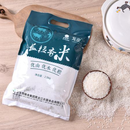 北大荒龙良长粒香米2.5kg 东北大米