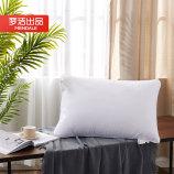 七孔深眠枕(对装)