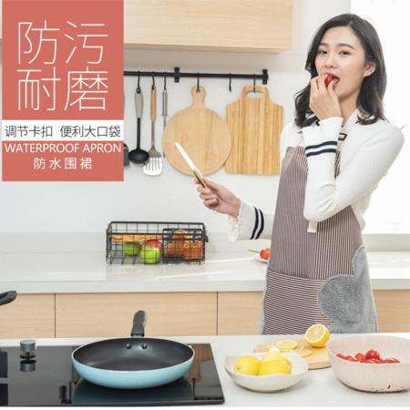 家用厨房可擦手围裙2件套 防水防油!吸水性好!(粉色+卡其色)
