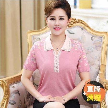 气质妈妈夏装冰丝针织翻领短袖衫99863(三色可选)·粉色