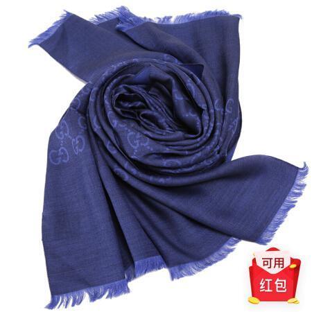 GUCCI新款经典双G超长羊毛围巾·宝石蓝